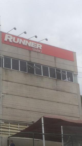 Runner Unidade Granja Viana
